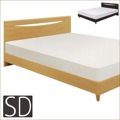 セミダブルベッド ベッドフレーム ローベッド 木製ベッド モダン セミダブル フレームのみ シンプル