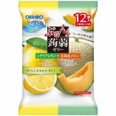【オリヒロ ぷるんと蒟蒻ゼリーパウチ シチリアレモン+北海道メロン】