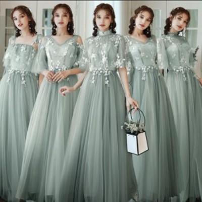 パーティードレス ブライズメイド ドレス ロングドレス ウエディングドレス 合唱衣装 花嫁の介添え 結婚式ワンピース 大人 フォーマル 二