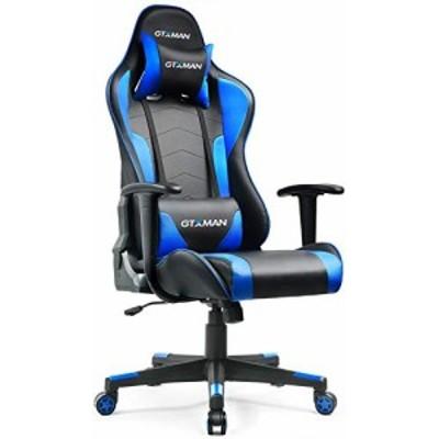 【送料無料】GTXMAN ゲーミングチェア リクライニング オフィスチェア 安定の肘掛付き ゲーム用 椅子 一年無償部品交換保証 (X188-BLUE)
