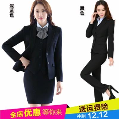 スーツ セットアップ オフィス 通勤 ビジネス