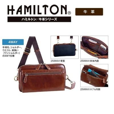 HAMILTON/牛革ショルダー#25866