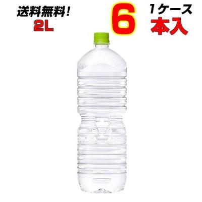 い・ろ・は・す ラベルレス 2L PET 6本 1ケース いろはす 厳選された日本の天然水 ミネラルウォーター エコ 送料無料 メーカー直送
