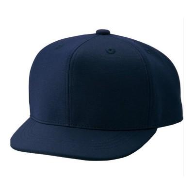 エスエスケイ(SSK) BSC47 審判帽子(六方ニットタイプ) 野球 17SS
