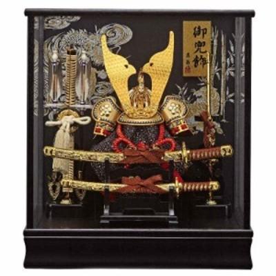 五月人形 ケース入り兜飾り 富岳 貫前の兜 ガラスケース 幅38cm 黒木目 fn-3-6 五月人形ケース飾