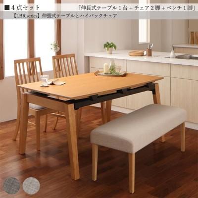 ダイニングテーブルセット 4点 伸縮テーブル幅140-240cm 天然木オーク材 ハイバックチェア ベンチ