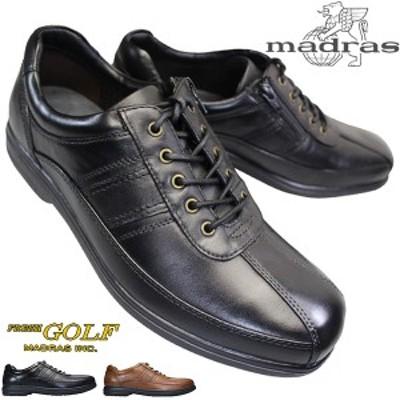 マドラス フレッシュゴルフ FG734 メンズカジュアルシューズ コンフォートシューズ 紳士靴 サイドファスナー 4E