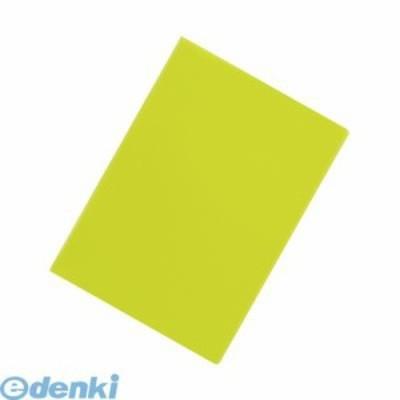 テージー[CBC-15] 【20個入】 カラーバーファイル【本体色-ライトグリーン】【カバー【A4判タテ型】】CBC15