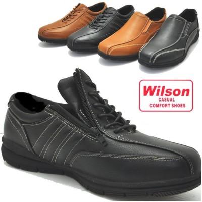 ファスナー付きとスリッポン Wilson(ウイルソン)高反発インソール ウォーキングシューズ 超軽量 No3007-3008