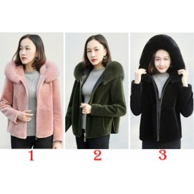 ショート丈ジャケット 上着 レディース 旅行 アウター 毛皮コート フェイクファー 通勤 暖かい 防寒 カジュアル