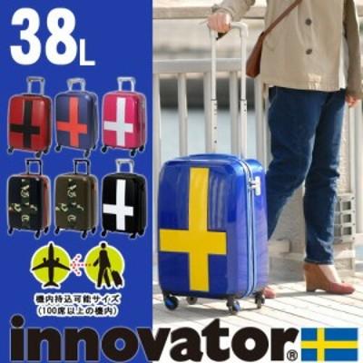送料無料/スーツケース/キャリー/ハード/イノベーター/innovator/38L/小型/1泊~3泊程度/inv48t/メンズ/レディース/P10倍