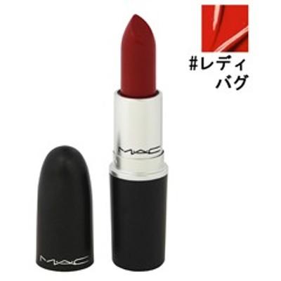 マック M.A.C リップスティック (ラスター) #レディバグ 3g 化粧品 コスメ LUSTER LIPSTICK LADY BUG