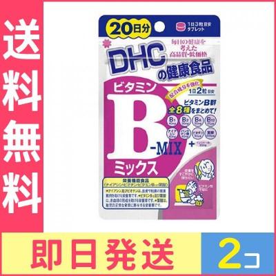 DHC ビタミンBミックス 40粒 2個セット 4511413404089≪定型外郵便での東京地域からの発送、最短で翌日到着!ポスト投函のため不在時でも受け取れますが、箱つぶれはご了承ください。≫