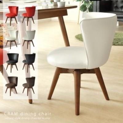 ダイニングチェア 回転 椅子 北欧 イス チェア チェアー レザー 木製 モダン ダイニング 食卓 シンプル ダイニングチェアー chair CRAM〔