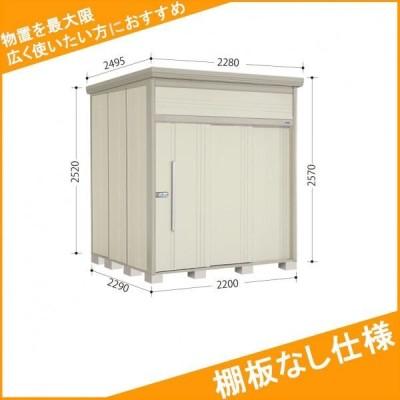 物置 屋外 おしゃれ タクボ物置 JN/トールマン 棚板なし仕様 JN-2222 一般型 標準屋根 『追加金額で工事可能』 カーボンブラウン