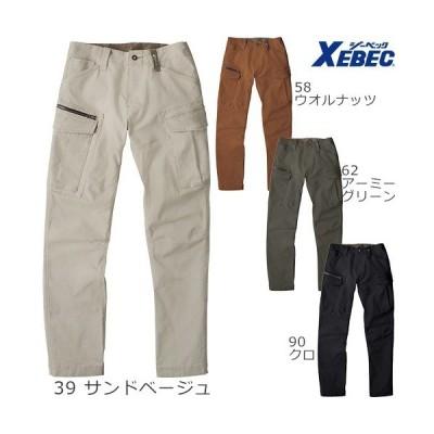 ジーベック 2173 作業服 パンツ 現場服 ストレッチカーゴパンツ 作業着 スラックス ポケット付き ズボン