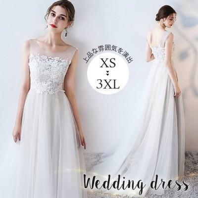 花嫁 上品な雰囲気を演出出来るデザイン女性に褒められるフレッシュな印象のドレス花嫁 レディースファッション 花嫁特集 カテゴリトップ
