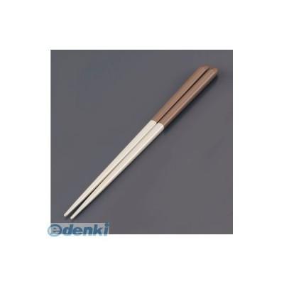 [RHSR902] 木製 ブライダル箸(5膳入) パールホワイト/ベージュ 4562248793244