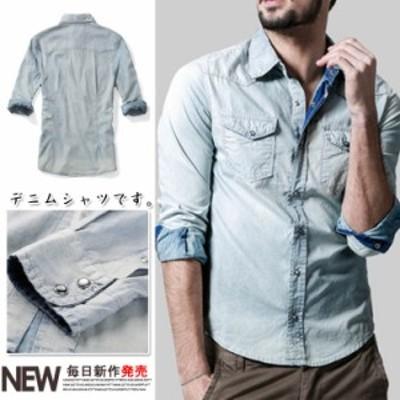 デニムシャツ/メンズ/長袖 シャン/春シャツ/アメカジ/カジュアルシャツ/カジュアル/おしゃれ/デニムシャツ