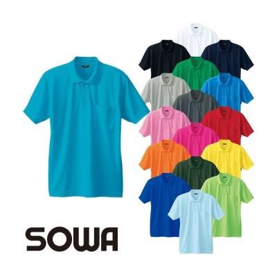 桑和 SOWA 半袖ポロシャツ(胸ポケット付き) 50397