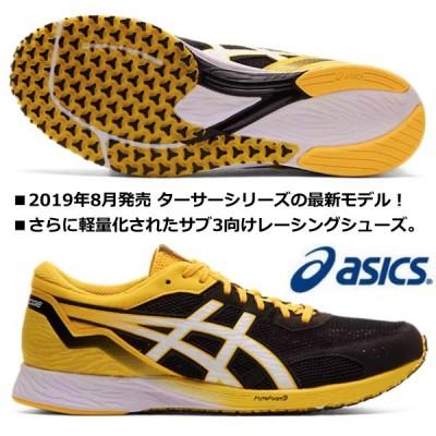 アシックス ASICS/陸上 レーシングシューズ  マラソンシューズ/ターサーエッジ ワイド/TARTHER EDGE WIDE/1011A545 750/タイチイエロー/レーシングワイド