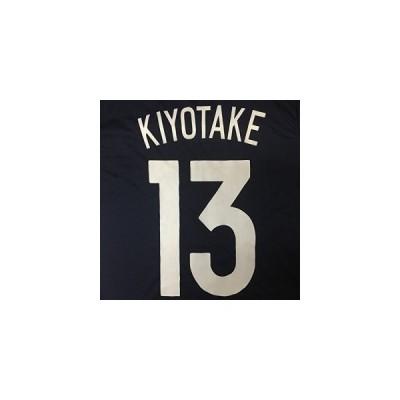 子供用 K042 日本代表 KIYOTAKE*13 清武 青 17 ゲームシャツ パンツ付 ジュニア ユニフォーム