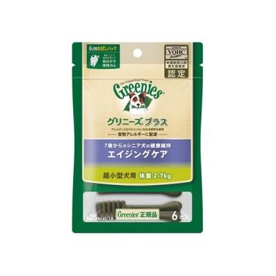 マースジャパングリニーズプラス エイジングケア 超小型犬用 2-7kg 6本入ガム