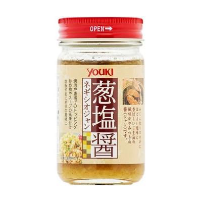 ユウキ食品 ネギ塩醤 110g 1個