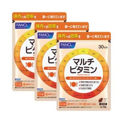 12種類のビタミンをバランス良く補える マルチビタミン 約90日分 (徳用3袋セット)1袋(30粒)×3 10時まで入金確認 平日当日発送 追跡番号付