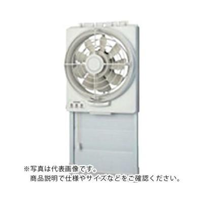東芝 窓用換気扇 (VRW-25X2) (株)東芝 (メーカー取寄)