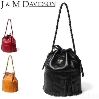 ジェイアンドエムデヴィッドソン J&M Davidson レディース バッグ Mカーニバル CALF CARNIVAL 1355-7314 送料無料 0304CP