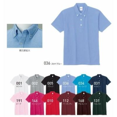 プリントスター 無地 半袖ポロシャツ 00224-SBN 5.3オンス SBN スタンダードBDポロシャツ SSからLLトムスSALEセール