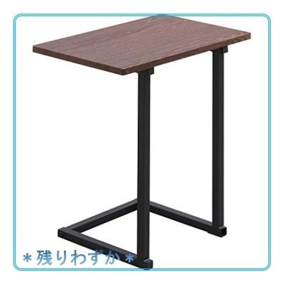 アイリスオーヤマ テーブル サイドテーブル コの字型デザイン 木目調 ブラウンオーク/ブラック 幅約45奥行約29