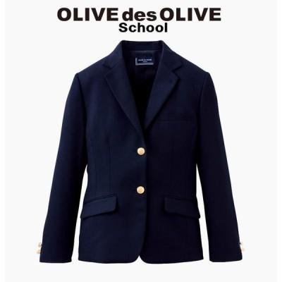 OLIVE 2ボタンシングルブレザージャケット スッキリシルエット 紺 オリーブデオリーブスクール スクールブレザー 紺ブレザー 制服 女子 女の子 ネイビー