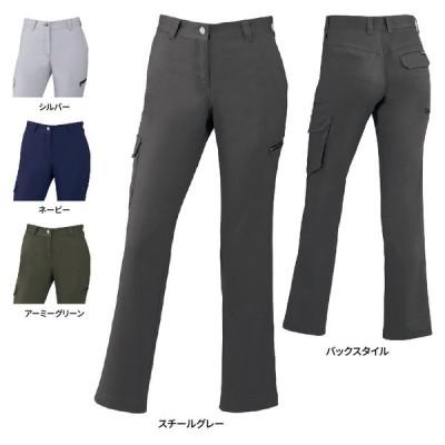 作業服 秋冬用 自重堂 71916 ストレッチレディースカーゴパンツ 59〜76