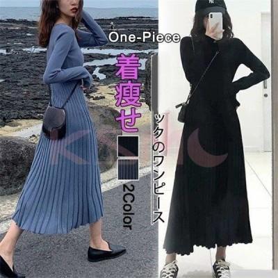 \期間限定大特価/秋の装いの女性の2020新型のボトムスは腰の復古するロングスカートの長袖の修身するニットのワンピースを収めます
