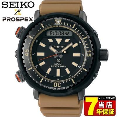 PROSPEX プロスペックス SEIKO セイコー TUNA-CAN ダイバースキューバ ストリートシリーズ ソーラー メンズ 腕時計 黒 ブラック 茶 ブラウン SBEQ007 国内正規品