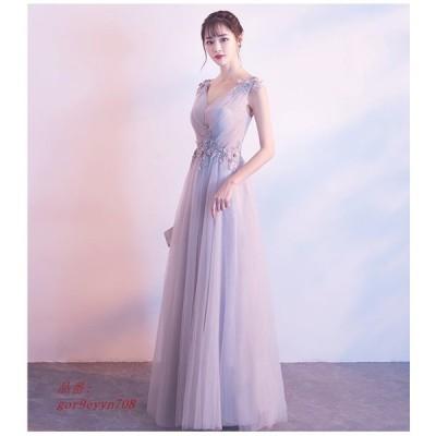 ロングドレス 演奏会 大人 二次会 結婚式 グレードレス 袖なし パーティドレス ワンピース 上品 マキシ丈 パーティードレス ドレス お呼ばれドレス ウェディング