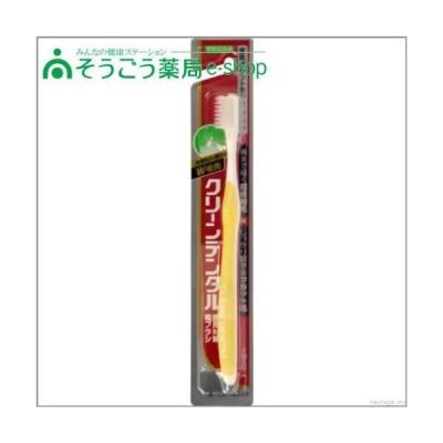 クリーンデンタル歯ブラシ3列スリム やわらかめ 第一三共ヘルスケア ハブラシ【PT】