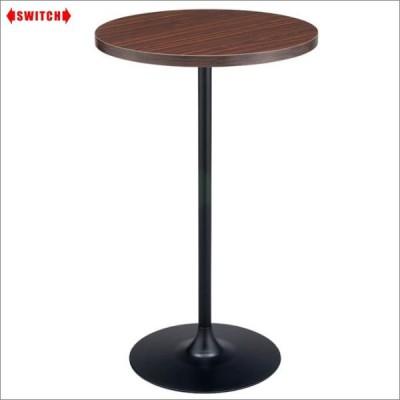 switch NAテーブル カウンターテーブル 円形 丸 ハイテーブル カフェテーブル
