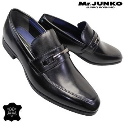 ミスタージュンコ Mr.JUNKO K30003 ブラック 黒 メンズ ビジネスシューズ 革靴 紐なし靴 紳士靴 ビットスリッポン ビットローファー 本革