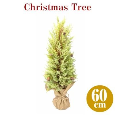 ミニクリスマスツリー 60cm フロスト パイン バーラップツリー 卓上ツリー テーブルツリー