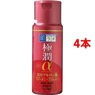肌ラボ 極潤α ハリ乳液 (140ml*4本セット)