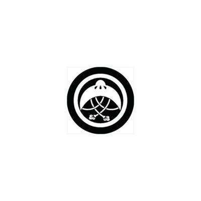 家紋シール 中輪に房付き笠紋 直径4cm 丸型 白紋 4枚セット KS44M-2355W
