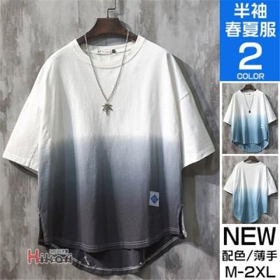 半袖Tシャツ メンズ おしゃれ tシャツ カラー配色 カジュアル 夏服 メンズファッション トップス 父の日