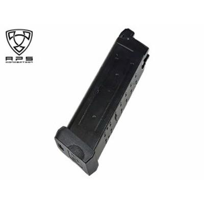 APS ガスブローバックガン 23連マガジン D-mod ACP601 Co2 BK AC045  送料無料 | エーピーエス マグ マガジン エアガン ガスガン スプリ
