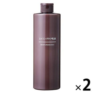 無印良品 エイジングケア乳液(大容量) 400mL 2個 良品計画