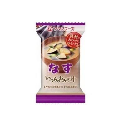 アマノフーズ「いつものおみそ汁」シリーズ