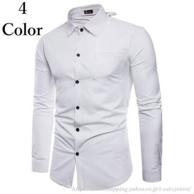 カジュアルシャツ シャツ メンズ トップス ファッション おしゃれ スタイリッシュ ユニーク 前後 無地 長袖 ボタン 白 黒 M L XL 2XL
