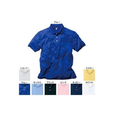 サンエス AG10080 半袖ポロシャツ(全8色) SS・ブルー4 作業服 作業着